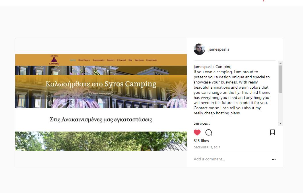 Instagram latest reports